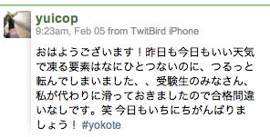 スクリーンショット(2010-02-06 6.13.46).png