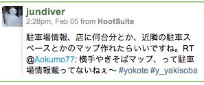 スクリーンショット(2010-02-06 6.32.48).png