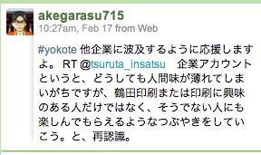 スクリーンショット(2010-02-17 20.30.54).png