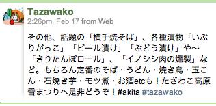スクリーンショット(2010-02-17 20.57.32).png