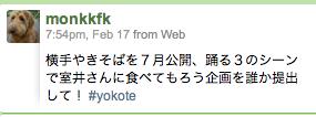 スクリーンショット(2010-02-17 22.02.20).png