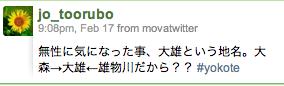 スクリーンショット(2010-02-18 4.16.58).png