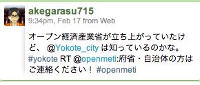 スクリーンショット(2010-02-18 4.21.11).png