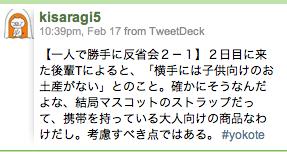 スクリーンショット(2010-02-18 4.31.32).png
