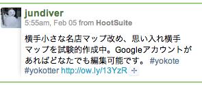 スクリーンショット(2010-02-06 6.14.55).png