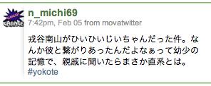スクリーンショット(2010-02-06 6.44.15).png