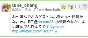 スクリーンショット(2010-02-17 20.20.04).png
