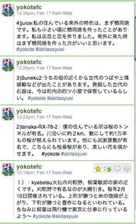 スクリーンショット(2010-02-17 20.40.29).png