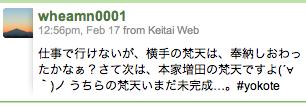 スクリーンショット(2010-02-17 20.46.46).png