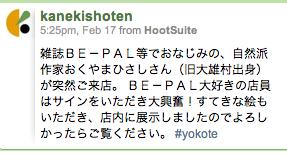 スクリーンショット(2010-02-17 21.48.10).png